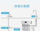 欧美克斯OMX-UFA-1500智能超滤净水器