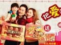 上海零食店加盟就选本地品牌来伊份休闲食品
