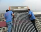 南昌英豪阳光太阳能热水器各点维修售后服务官方网站受理中心