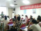 線上與線下相結合的全新教學模式一線名師授課重慶教育加盟電話
