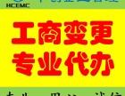 大批量转让杭州公司,可入住京东天猫