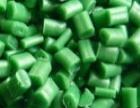 高价上门回收各种塑料制品 现金交易