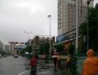 旺铺急售市中心沿主干道解放中路金安商城