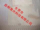 激光小孔加工 微孔加工 不锈钢小孔加工 铝板微孔加工