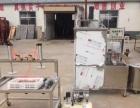 多功能豆腐机 功能全设计人性化 厂家技术培训 售后10年