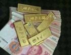 回收抵押:黄金、金条、钻戒、