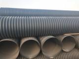 太原双壁波纹管500和600冀盛通达管业现货