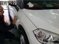 滨州专业汽车美容培训学校,免费试学送工具包学会为止