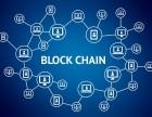虚拟币交易平台开发虚拟数字资产加密货币开发