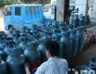 南京恒利液化石油气有限公司