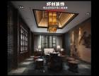 淄博主题餐厅设计装修,饭店装修设计策划方案