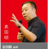 广东壹玖文化传媒供应口碑好的壹玖文化课程合作 _免费模式