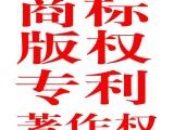 邯郸市专利申请代理