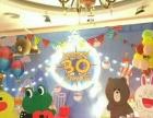 重庆气球宝宝生日宴婚礼商业促销开业艺术气球装饰布置