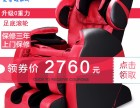 爱普达乐斯Apudels电动按摩椅全身多功能全自动老人