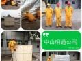 中山市设备出口木箱包装 大型设备木箱包装 真空包装
