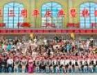 武汉市会议摄影摄像 大合影拍摄