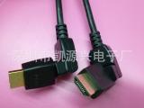 360度旋转HDMI线 HDMI A对A高清线 可以360度任意