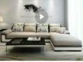 全新沙发!低价出售!!
