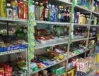 小区门口多年火爆超市便利店出兑 位置好 急急急兑