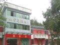 中山街白云山脚红云度假村4套共150平米办公室