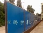 彩钢板工程围挡PVC施工围挡 市政遮挡板包安装