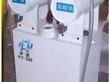 供应一批二氧化氯发生器正品保质量