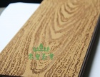 南宁塑木地板批发-塑木地板直销-木皇至尊