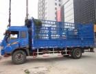 勐海发物流专线回头车返空车整车拉货就找物流货运托运信息部