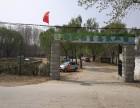 黄河大堤北富景生态园附近营业中生态园垂钓园转让