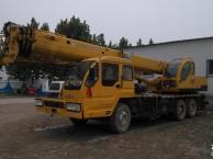 工程开工急购二手8-70吨汽车吊数台