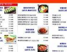 吉食百味(镇江)韩式快餐店
