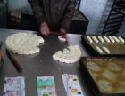 低价转让营业中的代装面包食品加工厂 带一年房租