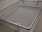 专业生产清洗机配件 不锈钢消毒筐 耐高温耐腐蚀