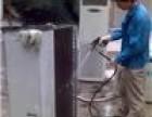 八卦岭空调专业拆装移位 福田空调维修加雪种 空调清洗保养服务