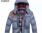 新款时尚棉服常年供应四季服装尾货欧日韩外贸原单等装