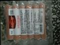 台湾烤肠正大烤肠烤肠机