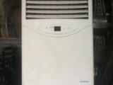 中央空调水冷空调转让