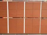 工程防潮磚紅缸磚廚房庭院防凍耐磨吸水啞光防滑地磚300