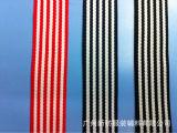 广州织带厂家直销10MM红白间条织带 f规格齐全 颜色可定织