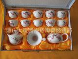 厂家直销促销功夫茶具量多价优 多款花色 质量保证 瓷质洁白细腻
