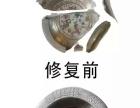 景德镇修复瓷器