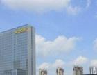 聚仁国际城,均价11000,大型的商业综合城店铺