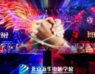 游戏 电子竞技应用技术专业招生
