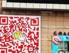 邢台市微信营销咨询微信开发