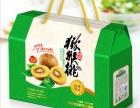 樱桃猕猴桃包装箱礼盒包装2-5斤定制水果箱现货