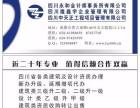 成都公司注册  招投标审计