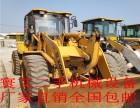 九成新二手龙工855D装载机出售,装载机厂家直销,价格让利