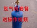 出售氢气球机
