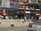 龙泉旺铺 单价3万起 一楼临街 6米层高底商百悦城